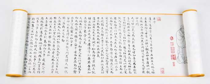 Rollbild des Daodejing