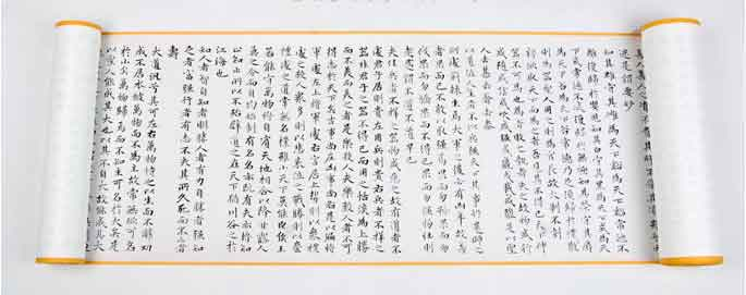 Schriftrolle des Daodejing
