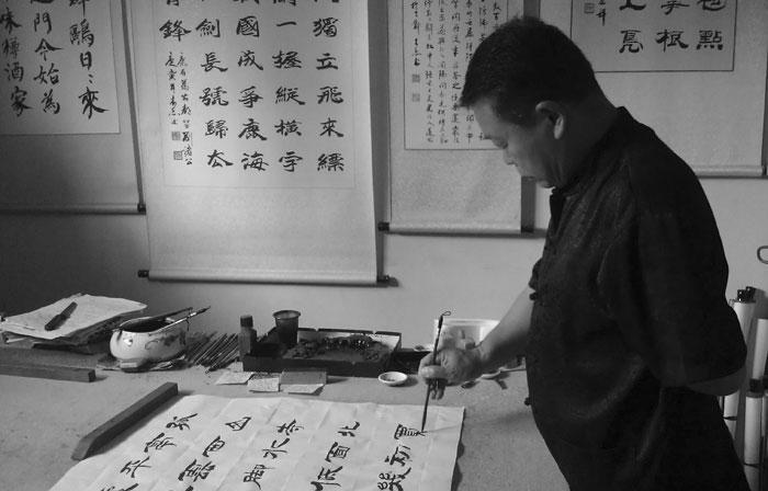 Chinesischer Kalligraph Wang Lindou
