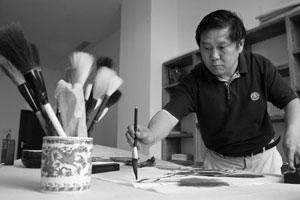 Chinesischer Künstler Xu Zhonghua