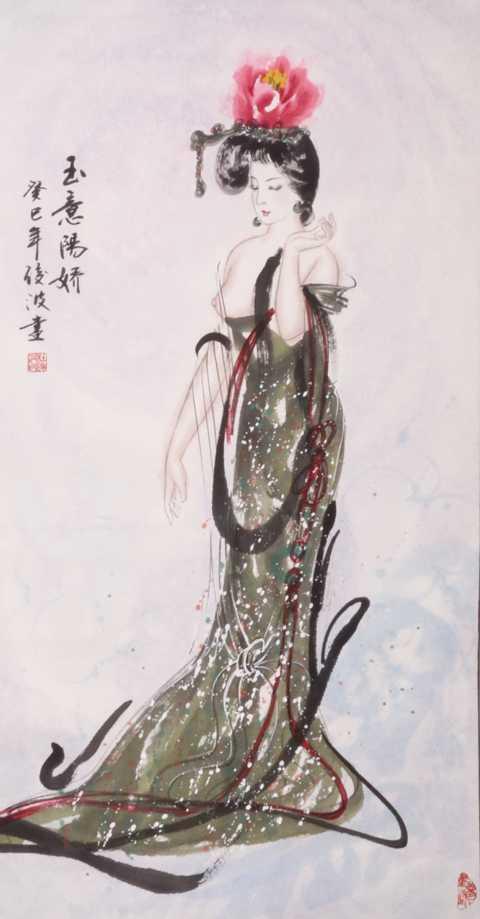 Asiatische Dekorationsartikel fengshui rollbild jademädchen